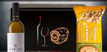 Cutiile cu produse delicioase sunt un cadou corporativ dovedit de multe ori!